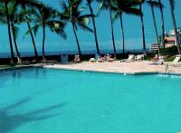 Kona condo rental: Elegant EdgeWater Royal Sea Cliff Oceanfront Resort